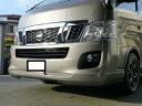 E26 NV350 キャラバン ワイドボディ | フロントハーフ【エア...