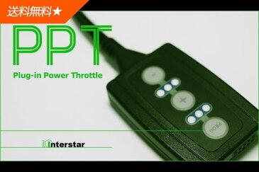 【★送料無料】 【PPT】PPT プラグインパワースロットル マイバッハ 57/62 2002 - 2011