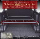 ベットキット【アベスト】ハイエース 200系 標準ボディ G...