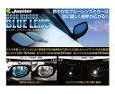 ランクル 200   ミラープレート【ビーナス】ランドクルーザー...