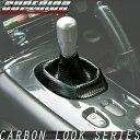 ランサーエボ 4 5 6 | シフトブーツ / サイドブレーキブーツ...