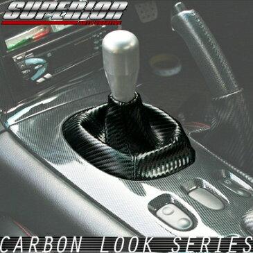 ランサーエボ 7 8 9 | シフトブーツ / サイドブレーキブーツ【スーペリアオートクリエイティブ】カーボンルックシフトブーツ ランサーエボリューション シフトタイプ EVO7.8.9 CT9A 5速MT