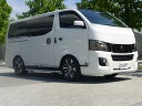 E26 NV350 キャラバン CARAVAN | フロントハーフ【エアーズロ...