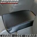 S13 シルビア | シフトブーツ / サイドブレーキブーツ【スー...