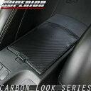 Z33 フェアレディZ   シフトブーツ / サイドブレーキブーツ【...