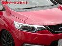 ★色番号塗装発送GK3-6 フィット GK3-6 FIT | アイライン【タ...