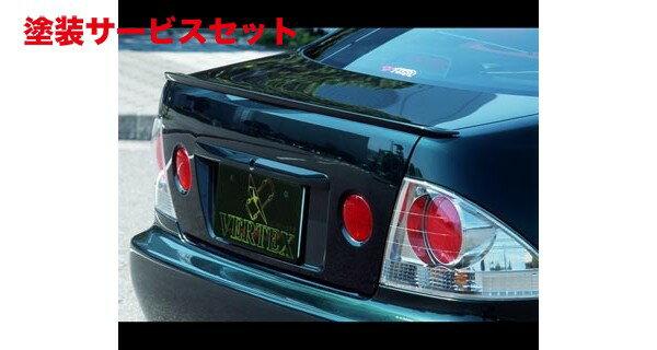 外装・エアロパーツ, ウィング  VERTEX ALTEZZA SXEGXE10