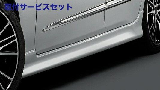 マークX130系(16/11〜)MODELLISTAサイドスカートホワイトパールクリスタルシャイン
