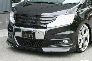ステップワゴン【GRACELINE】フロントハーフスポイラーNH624P塗装済品STEPWGN(RK5.6)SPADAMC前2009/10-2012/3