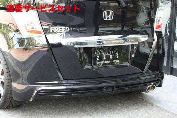 外装・エアロパーツ, リアスポイラー  GRACE LINE FREED (GB3.4) 201110 - 20143