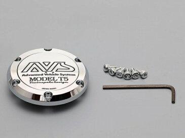 【ヨコハマ】AVS AVSパーツ MODEL T5 スピンドルキャップ 【 SPINDLE CAP MODEL T5 H78C BC】 適用:上記PCD以外(BIG)BC用 ■ キャップ×1+キャップボルト×6+レンチ×1