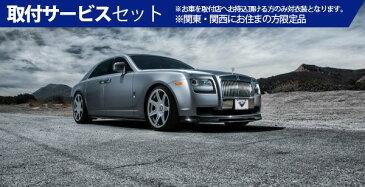 【関西、関東限定】取付サービス品Rolls-Royce Ghost ロールス ロイス ゴースト   サイドステップ【ヴォルシュテイナー】ROLLS ROYCE GHOST V-GR Aero Side Blades Carbon Fiber PP 2x2 Glossy