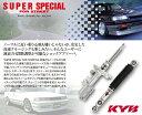 【カヤバ】ショックアブソーバー SS for STREET クレスタ GX61 フロント 品番 : SSC4046