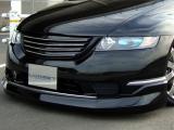 オデッセイ/ODYSSEYL/MMC後【RB1/2】フロントハーフスポイラー塗装済品