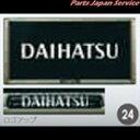 ダイハツ純正 タント LA600系 プレミアムナンバーフレームセ...