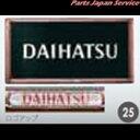 ダイハツ純正 タント LA600系 プレミアムナンバーフレームセット(ピンク)