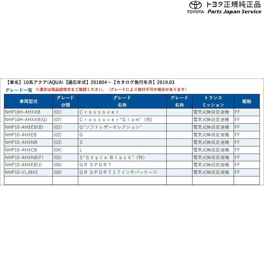 10系アクア カーカバー(防炎タイプ) トヨタ NHP10H NHP10 10AQUA TOYOTA