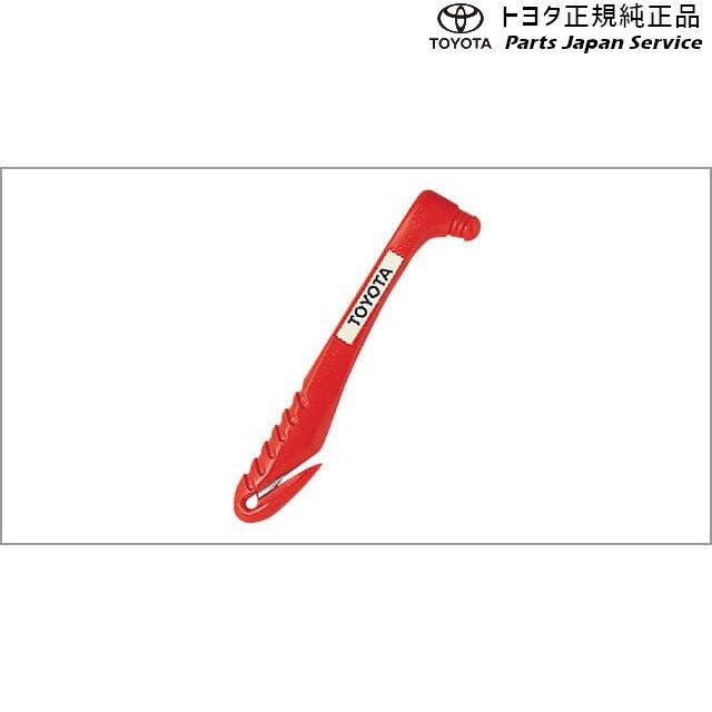 車用品・バイク用品, その他 10 III() 08023-00030 MXPH10 MXPH15 MXPA10 MXPA15 KSP210 10YARIS TOYOTA