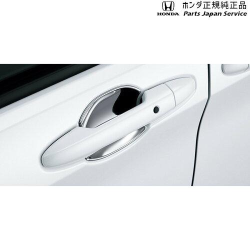 ホンダ HONDA GB5 6 7 8 フリード FREED [ホンダ純正] ドアハンドルプロテクションカバー ポイント...