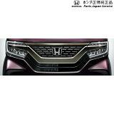 ホンダ HONDA JF3 JF4 新型エヌボックス [ホンダ純正] フロントグリル(N-BOX Custom用/ブラックメッキ) G・L ターボ Honda SENSING/G・EX ターボ Honda SENSING用 送料無料 08F21-TTA-000C