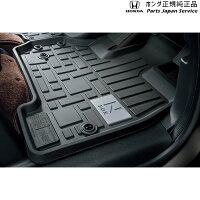 https://image.rakuten.co.jp/partsjapan/cabinet/hondaaccess/jf3_nbox/1/08p18-tta-010a-1.jpg