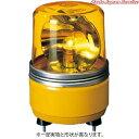 パトライト 小型回転灯 Dc24v 黄 Skh 24ea Yの価格と最安値 おすすめ通販を激安で