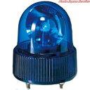 パトライト 小型回転灯 Dc24v 青 Skh 102a Bの価格と最安値 おすすめ通販を激安で