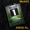 Mobil1 モービル1 エンジンオイルMobil SN / GF-5 0W-20 / 0W20 4L缶(4リットル缶)送料60サイズ - 3,769 円