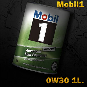 Mobil1モービル1エンジンオイルSN/GF-50W-301L缶