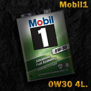 Mobil1モービル1エンジンオイルSN/GF-50W-304L缶6本セット