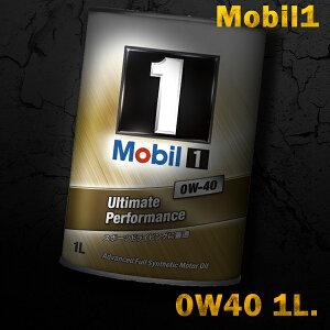 Mobil1モービル1エンジンオイルSN0W-401L缶12本セット