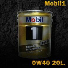 Mobil1モービル1エンジンオイルSN0W-4020L缶ペール缶