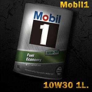 Mobil1モービル1エンジンオイルSN/GF-510W-30
