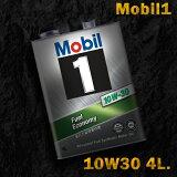Mobil1 モービル1 エンジンオイルMobil SN / GF-5 10W-30 / 10W30 4L缶(4リットル缶) 6本セット送料60サイズ
