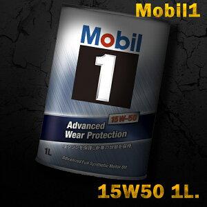 Mobil1モービル1エンジンオイルSN15W-501L缶12本セット