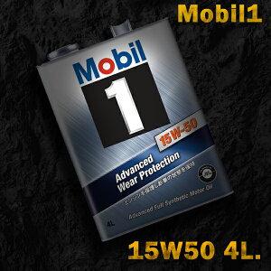 Mobil1モービル1エンジンオイルSN15W-504L缶6本セット