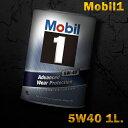 モービル1 エンジンオイルMobil 5W-40 / 5W40 FS X2 1L缶(1リットル缶) mobil1 送料60サイズ