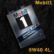 Mobil1 モービル1 エンジンオイルMobil SN 5W-40 / 5W40 4L缶(4リットル缶)送料60サイズ