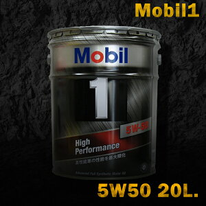Mobil1モービル1エンジンオイルSN5W-5020L缶