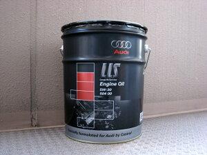 AUDI/アウディ純正ロングライフエンジンオイル20Lペール缶50400送料80サイズ【5P13oct13_b】【RCP】