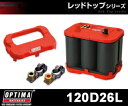 OPTIMA/オプティマ バッテリーRED TOP SERIES120D26L(ハイトアダプターセット)送料サイズ80