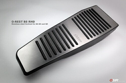 OSIRフットレストカバーfor A4 / A5 / Q5 (B8)(O-REST B8) RHD右ハンドル用 送料60サイズ