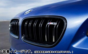 AutoStyleBMWM4-Lookフロントグリル4シリーズ用送料100サイズ