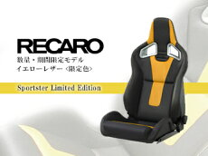 RECARO(�쥫��)���̸��ꥫ�顼SportsterLimitedEdition�����?�쥶���ʸ��꿧������240������