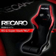"""RECARO(�쥫��)���̸����ǥ�RS-GSuperStark""""NU""""�����ѡ����奿�륯""""�̡�""""����̵��"""