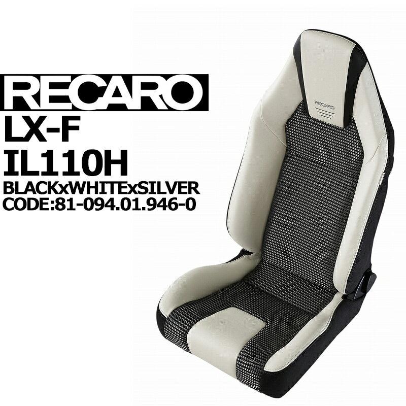 【楽天市場】RECARO (レカロ) LX-F IL110Hカムイxレザーx3Dエア:パーツ館