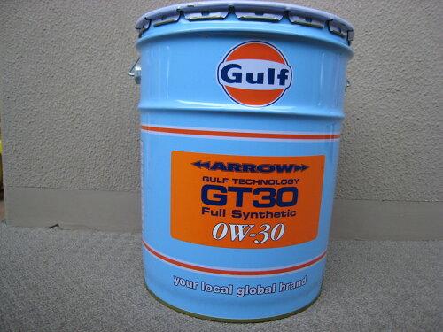 Gulf ARROW(ガルフ アロー)GT300W-30 / 0W30 20L缶 ペール缶Gulf ガルフオイル 0W30送料60サイズ