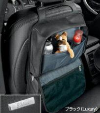 BMW純正アクセサリー3シリーズ(F30/F31)シート・バック・ストレージ・ポケットブラック(Luxury)送料160サイズ