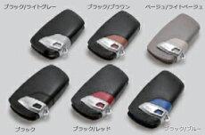 BMW純正アクセサリー3シリーズ(F30/F31)キー・ケース送料80サイズ