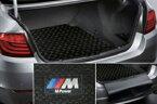 BMW純正アクセサリー5シリーズ ツーリング(F11)M ラゲージ・ルーム・マットパーセル・レール非装備車用送料160サイズ